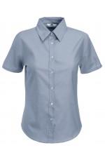 Chemise manches courtes à personnaliser